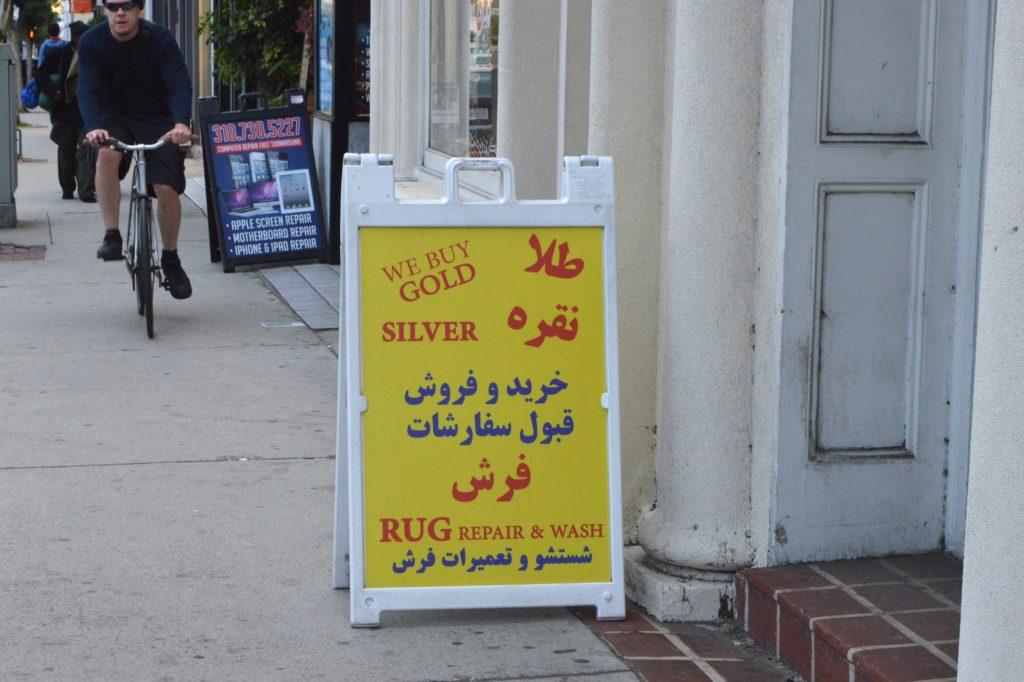 Schilder auf Englisch und Persisch in Westwood, L.A.