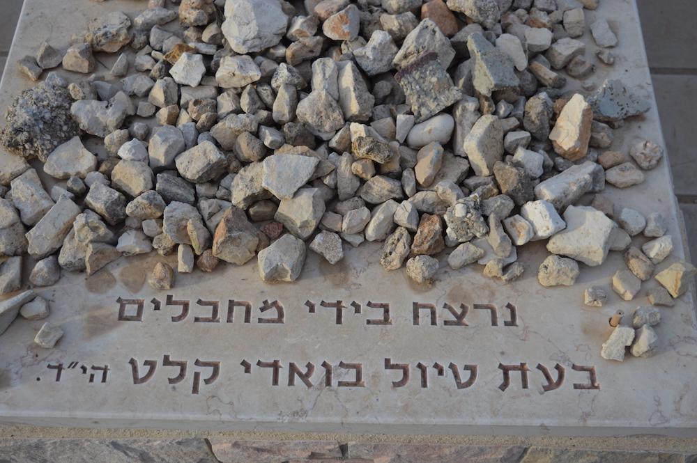 """Das Grab von Ohad. Unten steht: """"Von Terroristen ermordet, als er durch den Wadi Kelt wanderte"""" (Foto: Til Biermann)"""