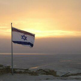 Zehn Sätze über Israel