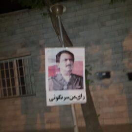 """Wahlen im Iran – """"Ein Massenmörder soll Präsident werden"""""""